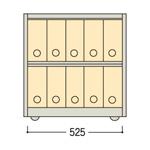 ボックスファイル(102m/m巾)、1列5個